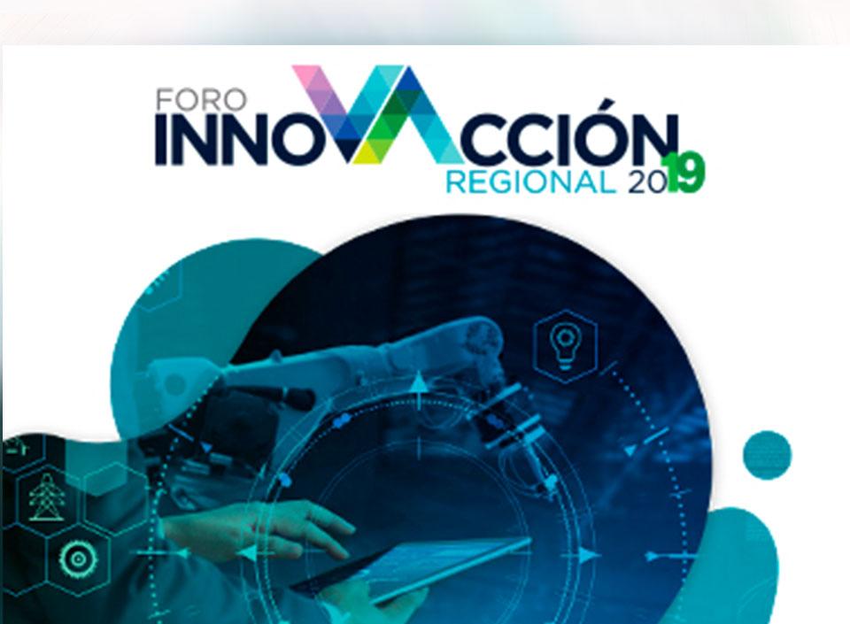 innovación en Guatemala